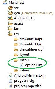 android options menu xml